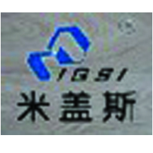 Changzhou Migsi Welding and Cutting Machinery Co Ltd