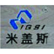 UK MIGSI International trade Co Ltd